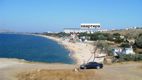 Offers a quality vacation in 1,2,3-bedroom comfortable apartments, cottages and Eling (gor.voda, cond., Washing machine, ..) 100-500m from the Sea of Azov at a reduced price in SENTYaBRE.Velikolepnoe place for family holidays and Leisure with young...