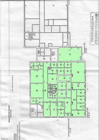 Продается производственное помещение в г. Калуга (180 км. от МКАД) общей площадью 559 кв.м. с земельным участком 6 соток (возможна пристройка) – собственность. Коммуникации: электричество 380В, вода, канализация, отопление. Помещение располагается на...