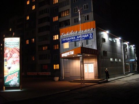 282 кв.м. 2 этажа+ цокольное помещение Высокая проходимость Удобная планировка Парковка Фасад удобен для размещения рекламы Оживленная улица Рядом остановка Центр города