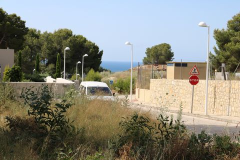 815 sq.m. plot in an area with all the infrastructure. Water and electricity next to the plot. Free choice of builder. Quiet area. Sea and panoramic views.