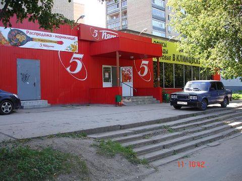 Коммерческая недвижимость климовск аренда коммерческой недвижимости автосервиса в крылатском