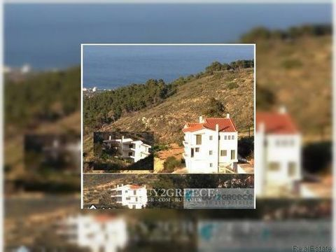 B933 - FOR SALE HOUSE OF 270m2, IN PLOT OF 2200m2, AUTONOMOUS GROUND FLOOR WITH LIVINGROOM, KITCHEN, 2 BEDROOMS, BATHROOM, FIREPLACE, 1st FLOOR WITH KITCHEN, HALL, STORAGE, LIVINGROOM, FIREPLACE, 2nd FLOOR WITH HALL, 3 BEDROOMS, MASTER ROOM, BATHROOM...